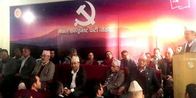 नेपाल कम्युनिष्ट पार्टी रुपन्देहीको बुधवार बसेको तेस्रो पूर्ण बैठक